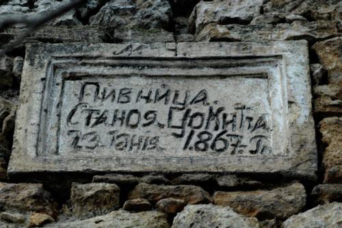 detalj na pivnici u Rogljevu